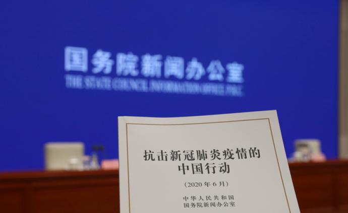 《抗击新冠raybet电竞竞猜app雷竞技app下载官网的中国行动》白皮书(全文)