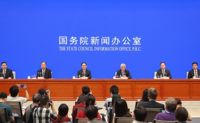 """国新办:中国媒体无意打""""信息战"""",但面对造谣诬蔑必将回应"""
