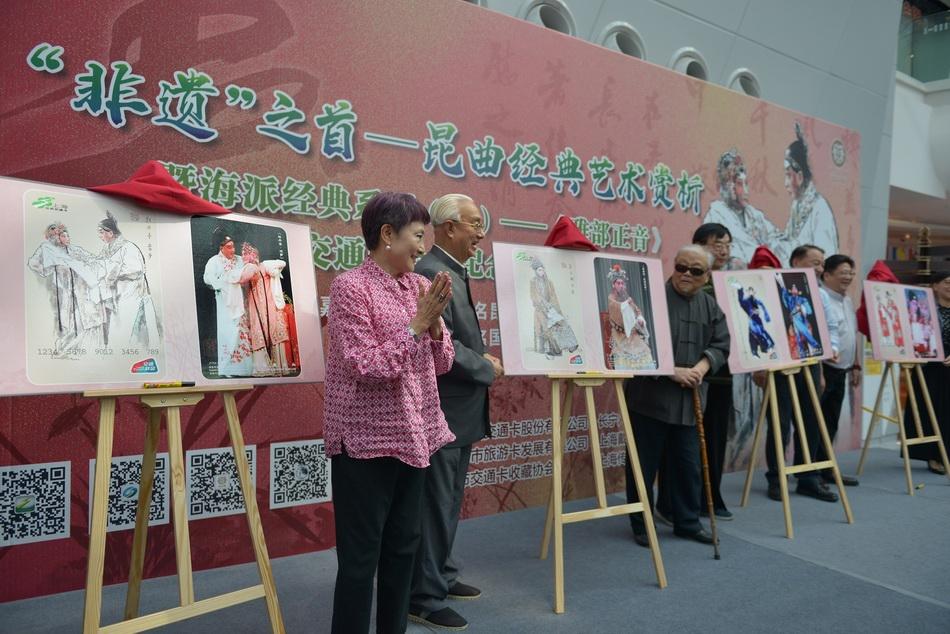 众人为纪念卡揭幕首发。本文现场照片拍摄 :吴旻昊