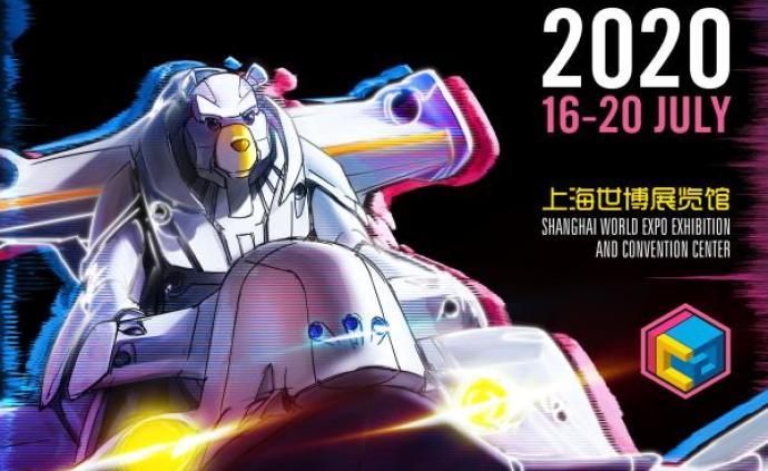 如期举办!第16届中国国际动漫游戏博览会7月16日开幕