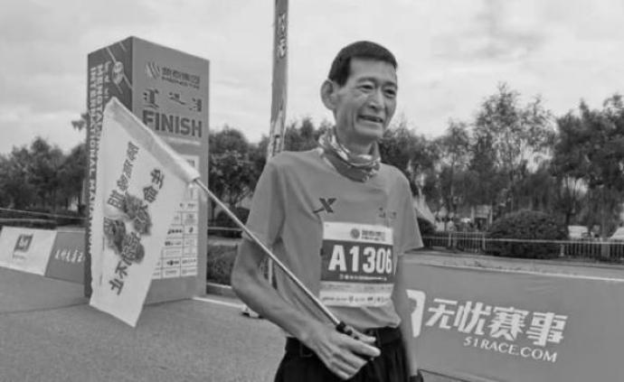 跑马抗癌斗士贺明不幸离世,生前已完成61场马拉松