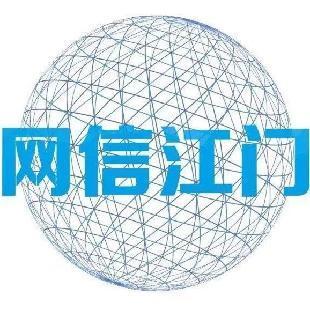 喜讯!江门市委网信办主任讲授的党课入选全省
