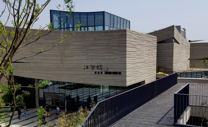 汪曾祺纪念馆设计团队回应抄袭质疑:有断章取义之嫌