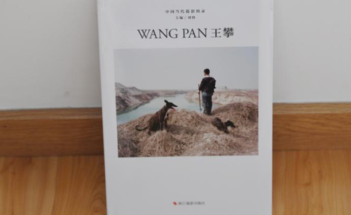攝影好書|《中國當代攝影圖庫-王攀》:尋找故鄉的陌生人