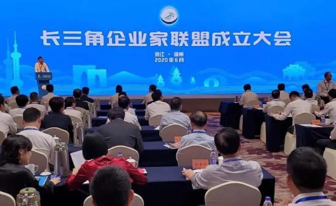 长三角企业家联盟成立,南存辉、张近东等96人入选首批理事