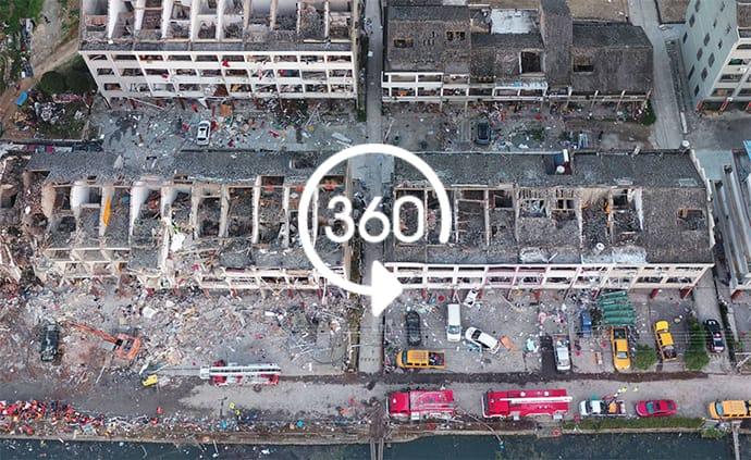 360°全景|航拍6·13沈海高速温岭槽罐车爆炸事故现场