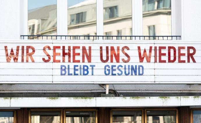 全球城市观察︱德国联邦政府投入10亿欧元,重启文化产业