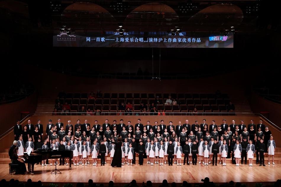 上海喜喜悦相符唱团