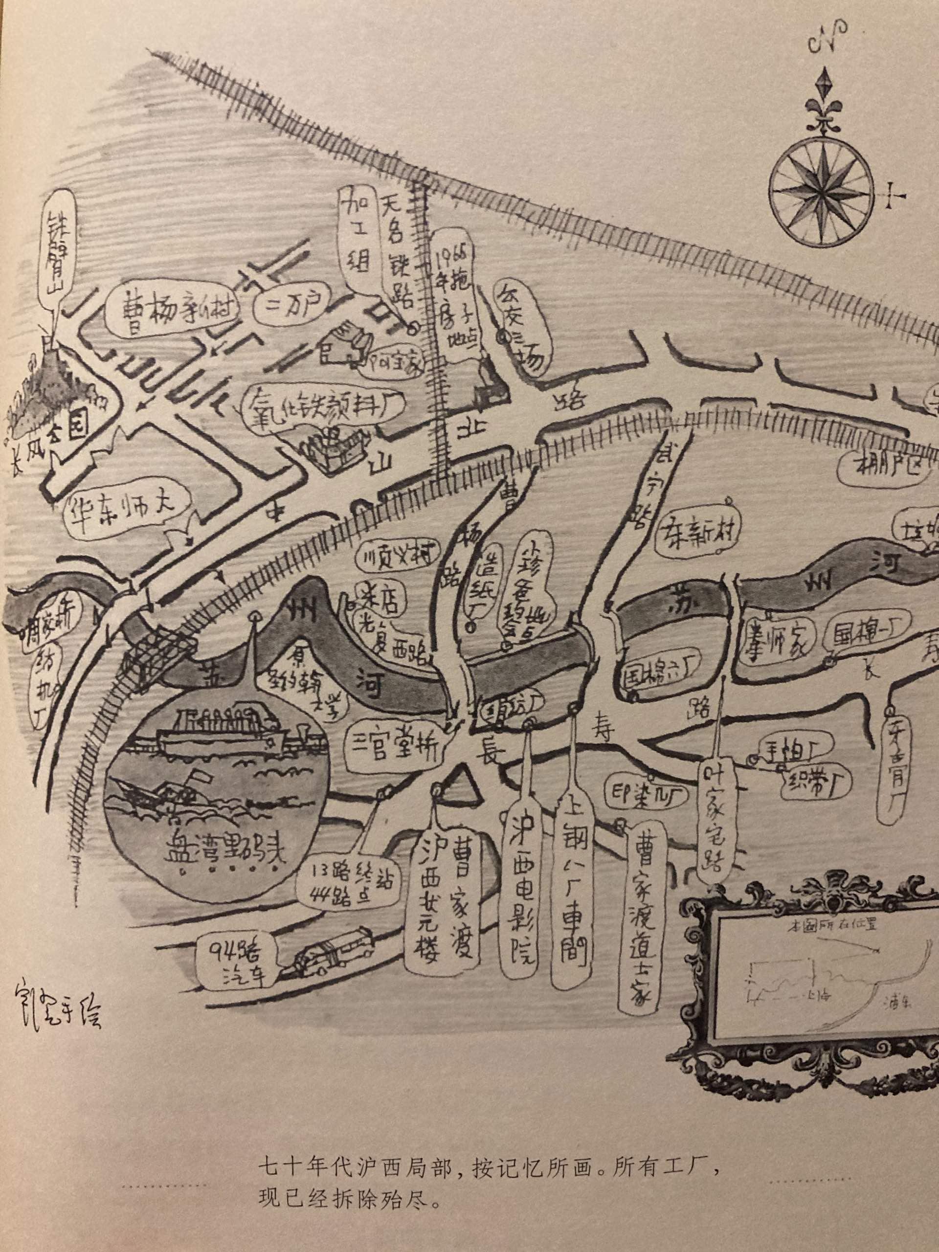 在金宇澄的小说《繁花》中,很多故事发生在苏州河的沿线。 澎湃新闻记者 沈健文 翻拍