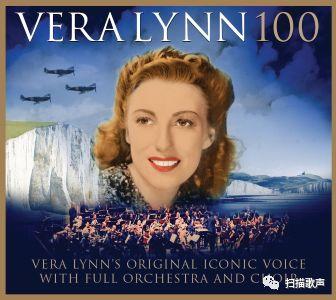 2017年Vera100岁出版的新专辑封面