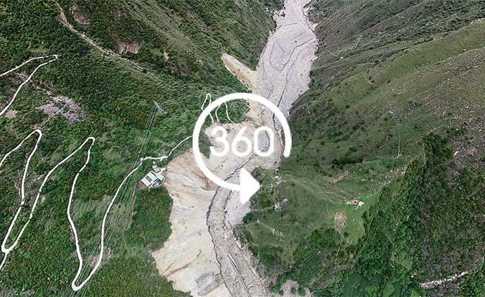 360°全景|四川丹巴县发生泥石流,阻断河流形成堰塞湖