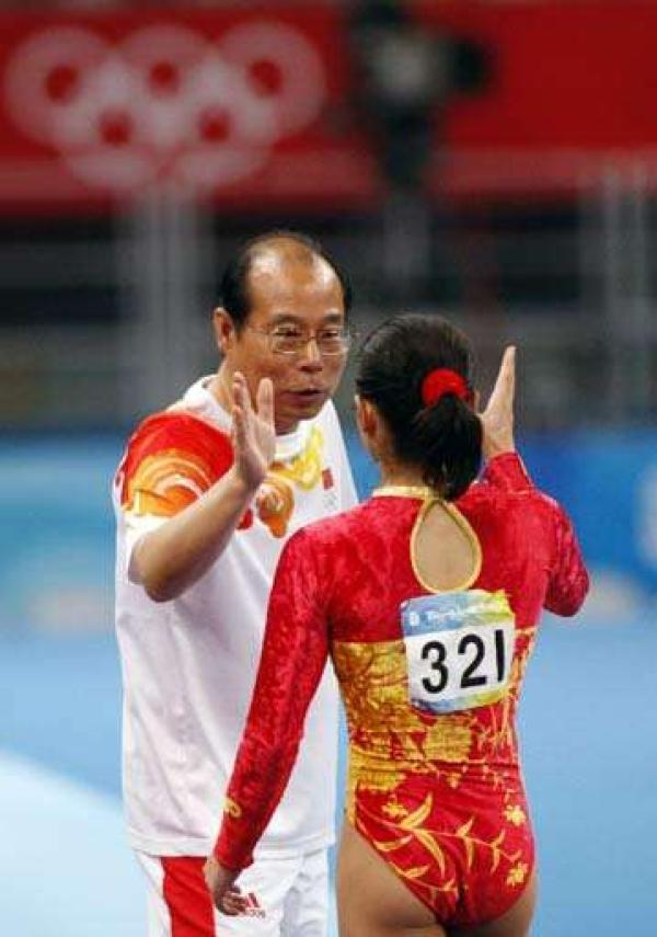娱乐游戏:纪念│送别功勋教练陆善真,他是中国女子体操辉煌的缔造者