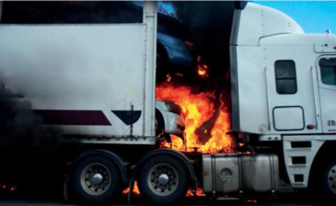 交通設施|危化品運輸:應從專業層面總結事故教訓