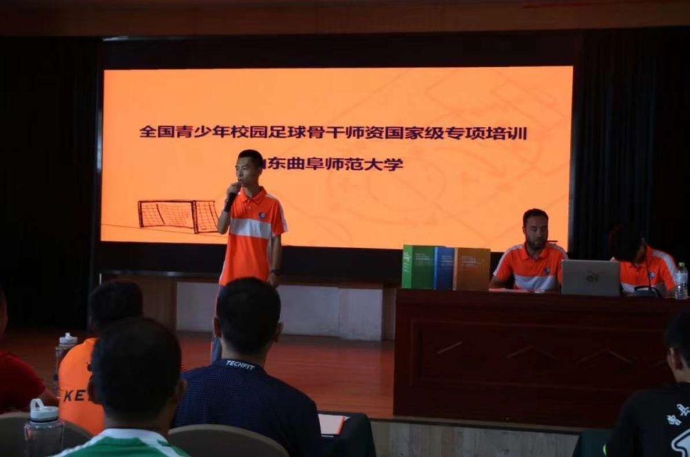 荆永兴为校园足球教师授课。