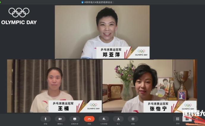 """""""女乒大魔王""""同框!中国奥运选手集结,云上加油会创纪录"""