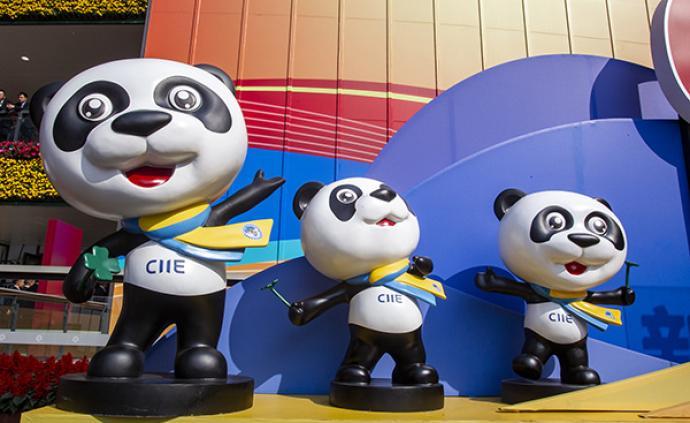胡春華主持召開中國國際進口博覽會組委會第三次全體會議