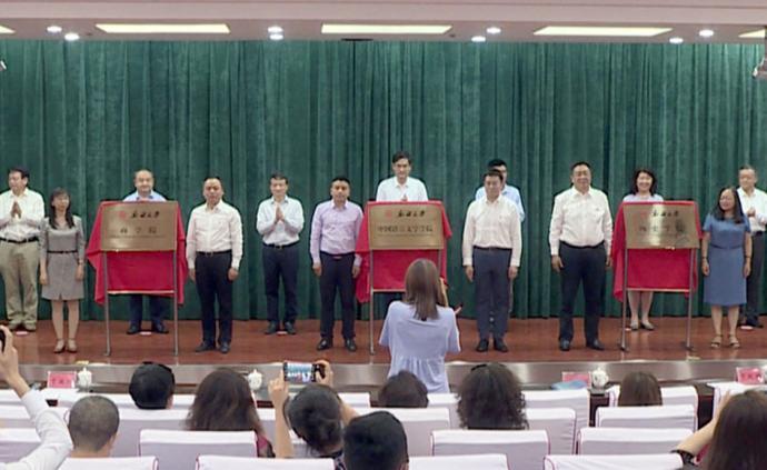 建强工科、优化理科、调整文科,新疆大学新成立5个学院