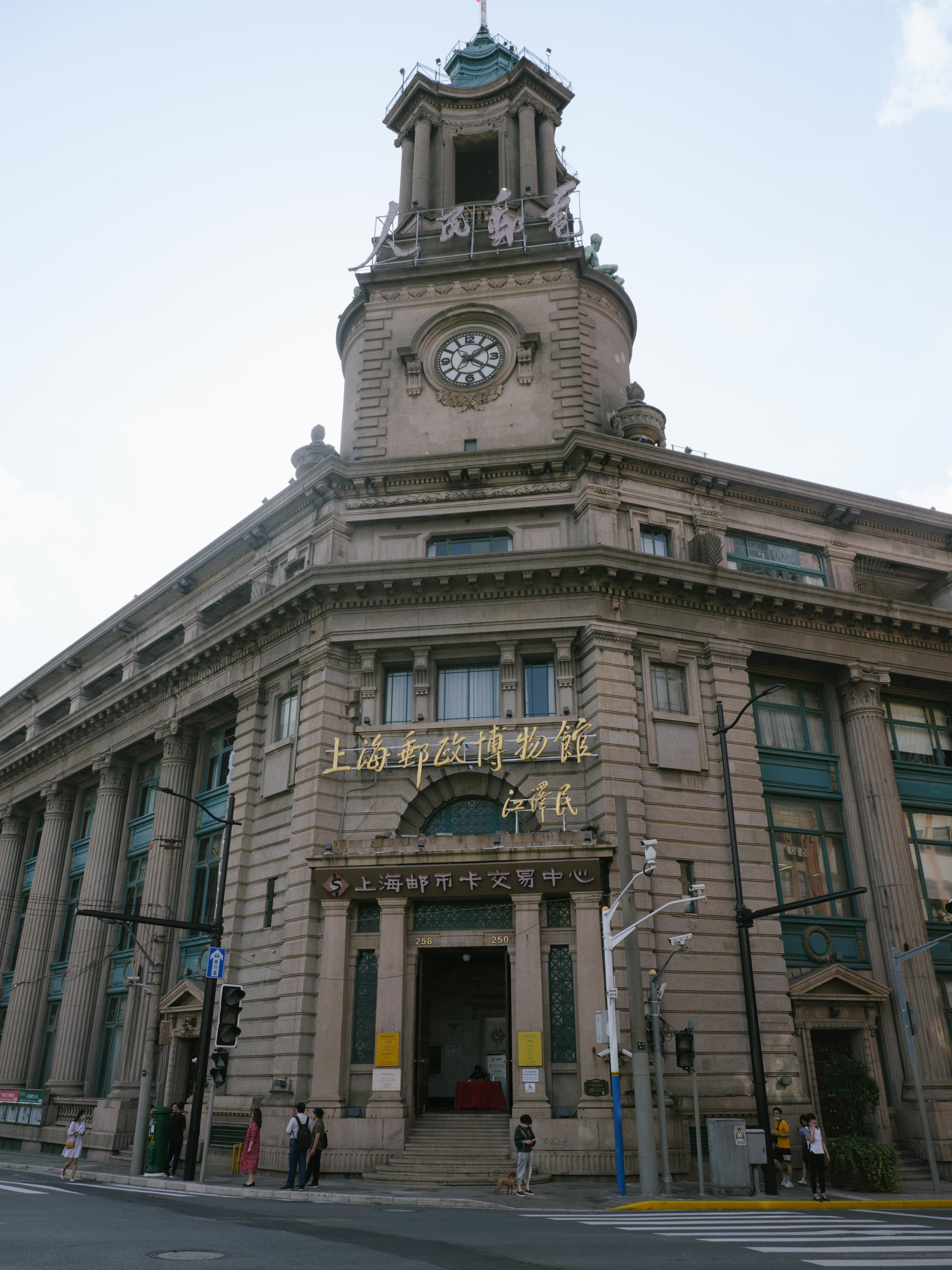 上海邮政博物馆。 澎湃新闻记者 周平浪 图