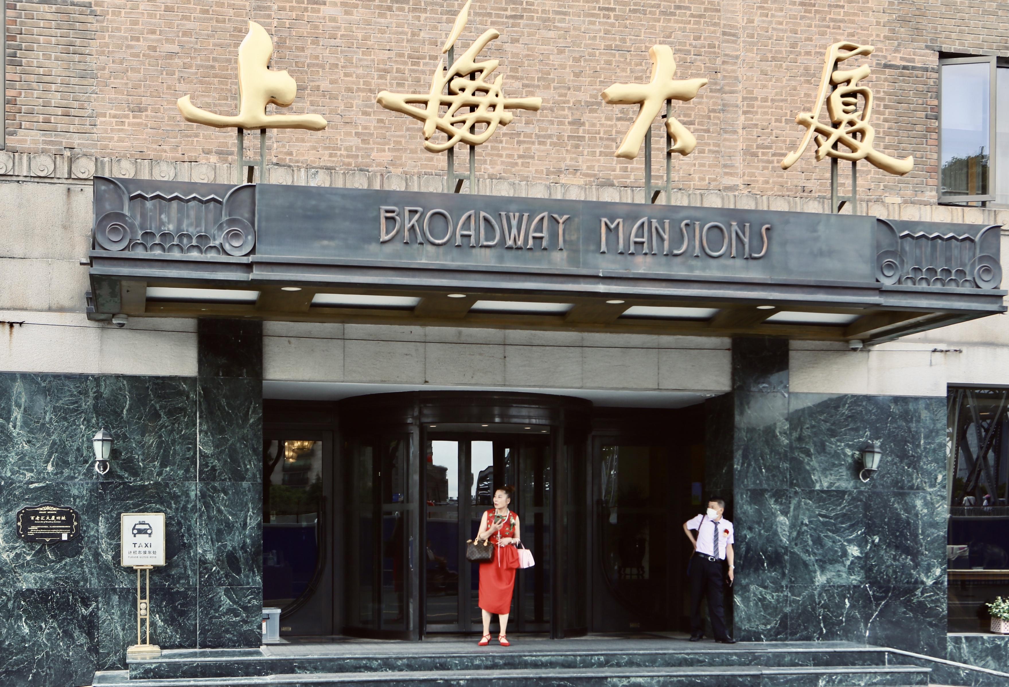 上海大厦。 张廷钰 图