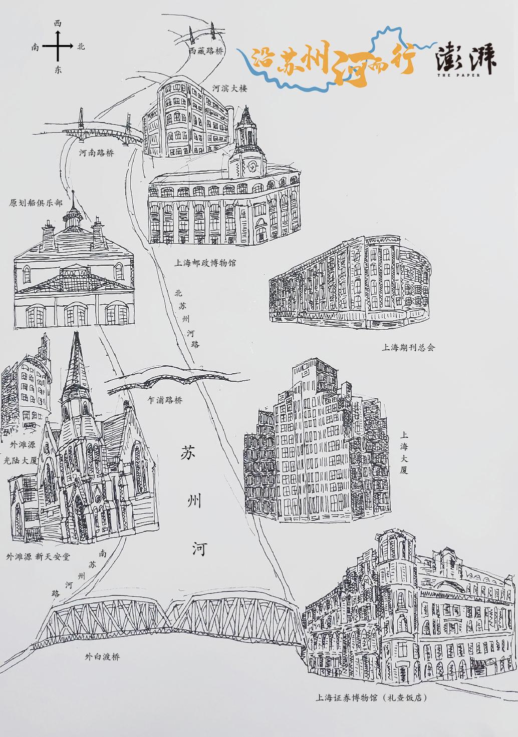 """""""沿苏州河而行""""第一段漫步地图。 陈鑫培 绘制"""