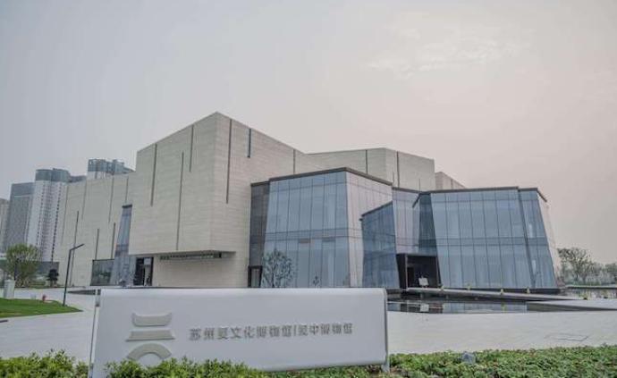 """用风物文物精细""""讲述吴文化变迁"""",苏州吴中博物馆今开馆"""