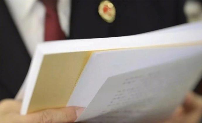 北京四中院:行政机关败诉案量有所增长,探索司法建议全覆盖