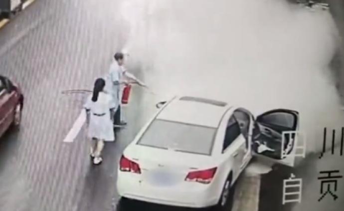暖闻|自贡一轿车突发自燃爆炸,过路司机人手一个灭火器相助
