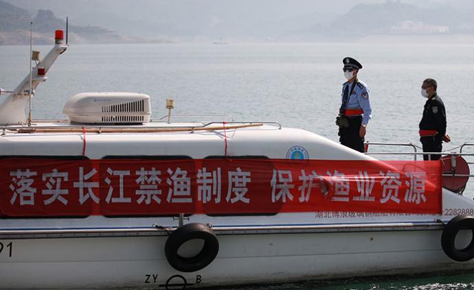 公安部农业农村部部署开展打击长江流域非法捕捞专项整治行动
