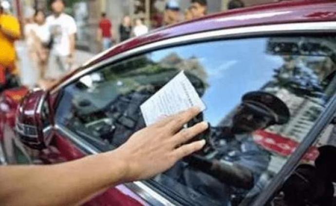 6月30日起全国全面实施非现场交通安全违法行为异地处理