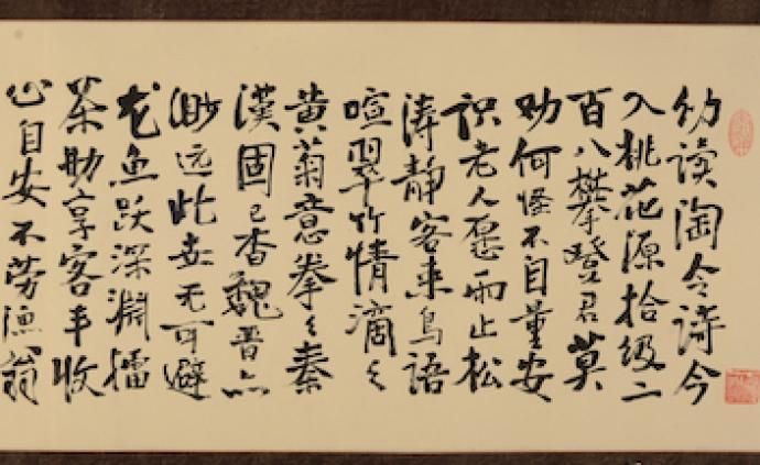 浙博展出金城家属捐赠潘天寿、沈钧儒、赵朴初书画