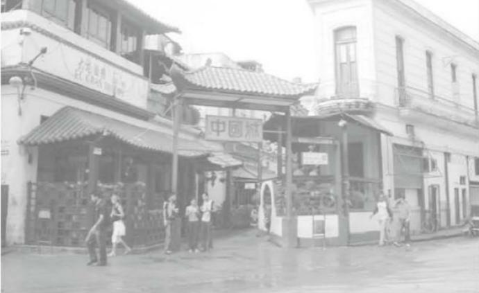 哈瓦那唐人街:隐匿一百六十年
