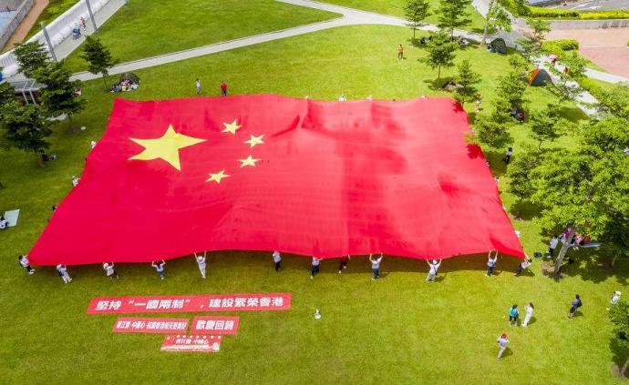 内地专家解读香港国安法
