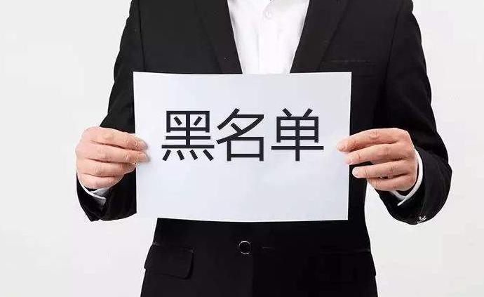 """深圳消委会支持消费者起诉 """"跑路老板""""上黑名单,终获退款"""