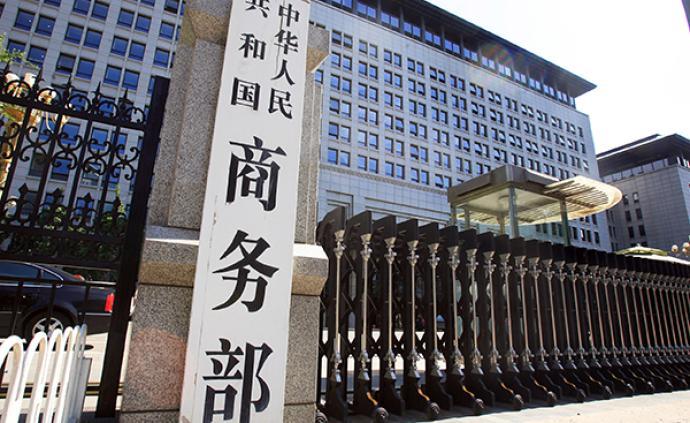 商务部与多国经贸主管部门联合声明:确保贸易继续畅通无阻