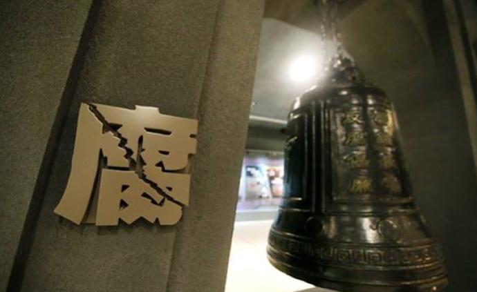 原江西稀有金属钨业控股集团总经理钟晓云被查,三年前已退休