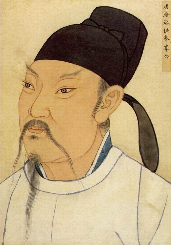 赢咖3:葛晓音:安史之乱中的李白和杜甫