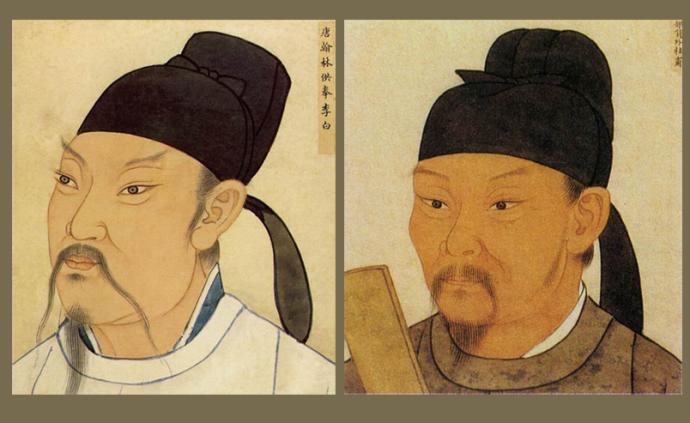 葛晓音:安史之乱中的李白和杜甫