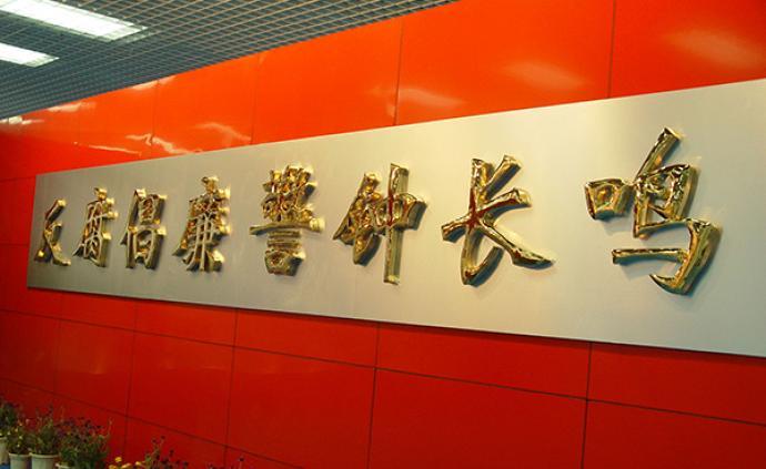 杭州一副区长为报答三姐默许三姐夫受贿数百万,双双获刑