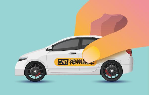 娱乐游戏:抢在北汽正式签约前,上汽准备投17亿成为神州租车最大股东