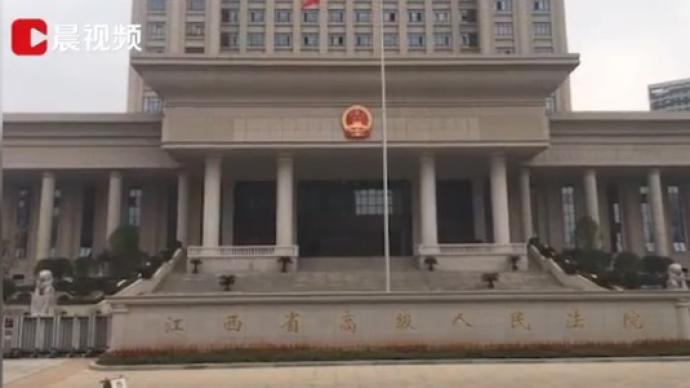 26年前江西张玉环案将再审,亲属:一直鸣冤但没钱请律师