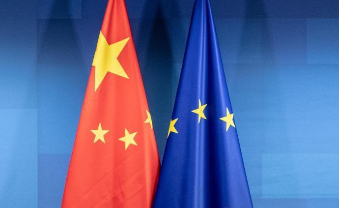 商务部:中欧举行第30轮投资协定谈判