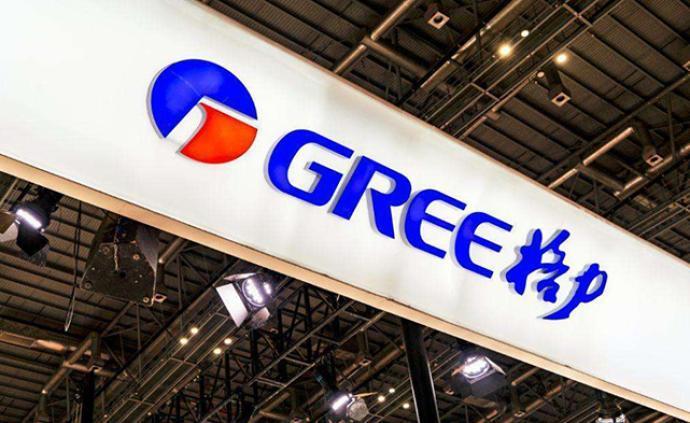 中国移动:格力电器弄虚作假,取消其中标资格