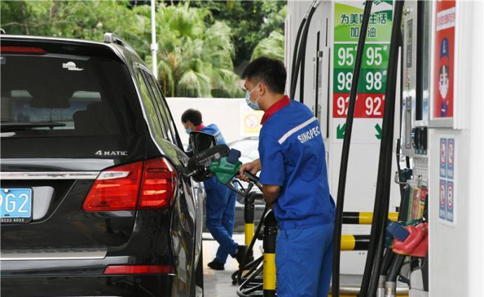 商务部:废止《成品油市场管理办法》、《原油市场管理办法》
