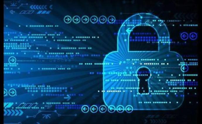数据安全法草案全文公布,公司再泄露数据将承担法律责任