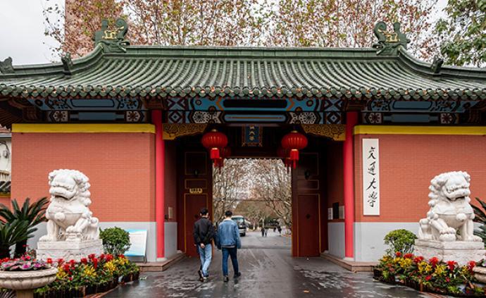 第二学士学位教育重启,上海交大今年招生计划不超55人