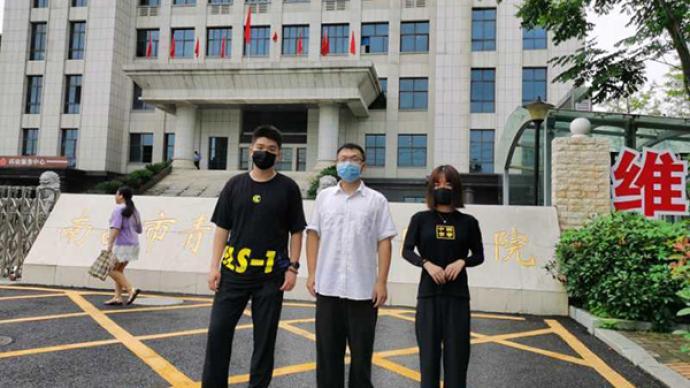 """""""豫章書院""""非法拘禁案再次開庭,創辦者吳軍豹拒絕公開道歉"""