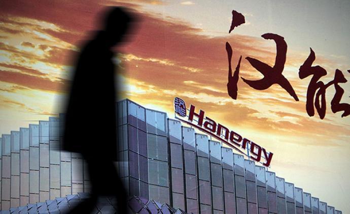 汉能系6家公司去年拖欠工资超1.5亿元,但只是冰山一角