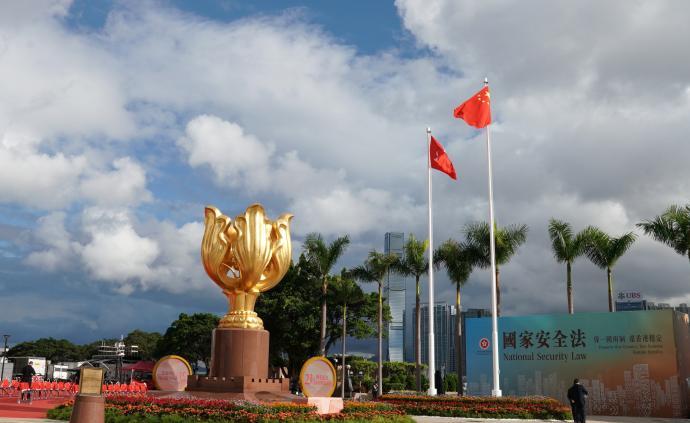人民日报评论员:香港维护国家安全的法治支撑