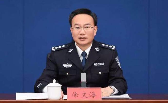 徐文海出任湖北省公安厅党委书记