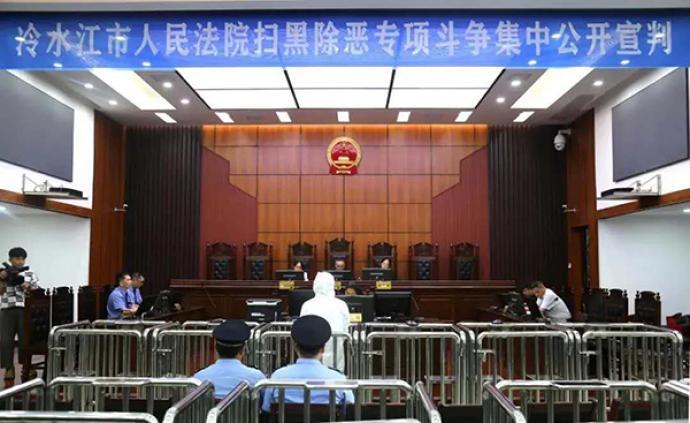 湖南涟源政协原主席贺顺清被判8年:受贿并助黑老大称霸一方